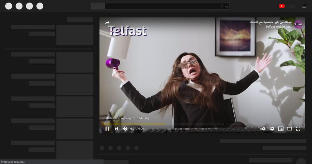 اعلانات حملة الفيديو